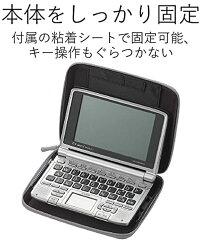 エレコム電子辞書ケースセミハードタイプインナーポケット/タッチペン収納ポケット付グレーDJC-003NGY_5