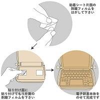 エレコム電子辞書ケースセミハードタイプインナーポケット/タッチペン収納ポケット付グレーDJC-003NGY_7
