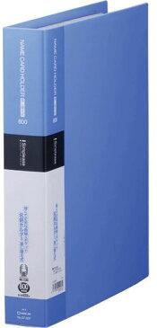 名刺ホルダー シンプリーズ 差替式 A4タテ型 37-3SP[37-3SPアオ](青)