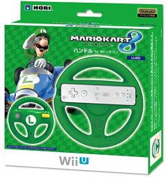 マリオカート8 ハンドル for Wiiリモコン WIU-069(ルイージ, Nintendo Wii U)