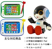タカラトミー玩具専用ACアダプターTYPE5U_1