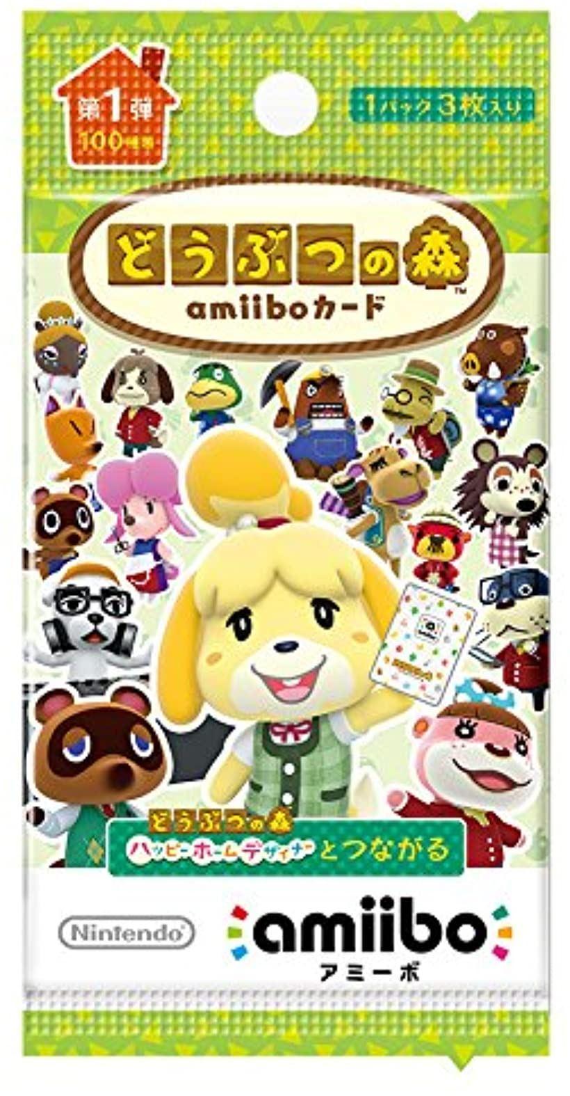 Nintendo 3DS・2DS, 周辺機器 amiibo 1 54969123700289(Nintendo 3DS)