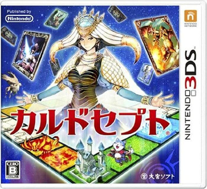 カルドセプト - 3DS(Nintendo 3DS)
