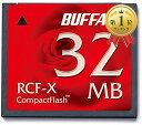 BUFFALO コンパクトフラッシュ 32MB RCF-X32MY(32MB)