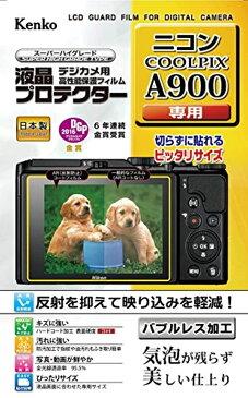 Kenko 液晶保護フィルム 液晶プロテクター Nikon COOLPIX
