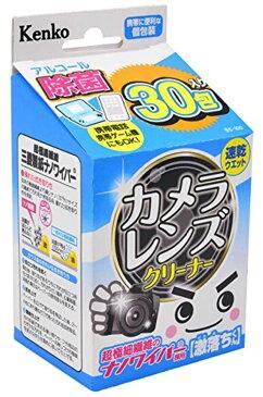 Kenko クリーニング用品 激落ち カメラレンズクリーナー 30包入り アルコール成分配合[872024]