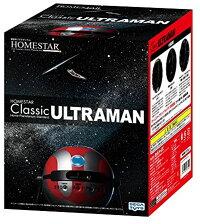 HOMESTARClassicULTRAMANホームスタークラシックウルトラマン_5