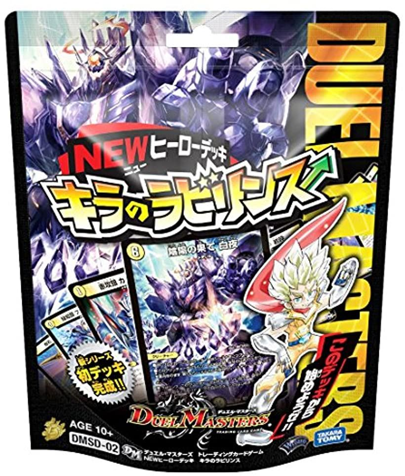 トレーディングカード・テレカ, トレーディングカード  DMSD-02 New