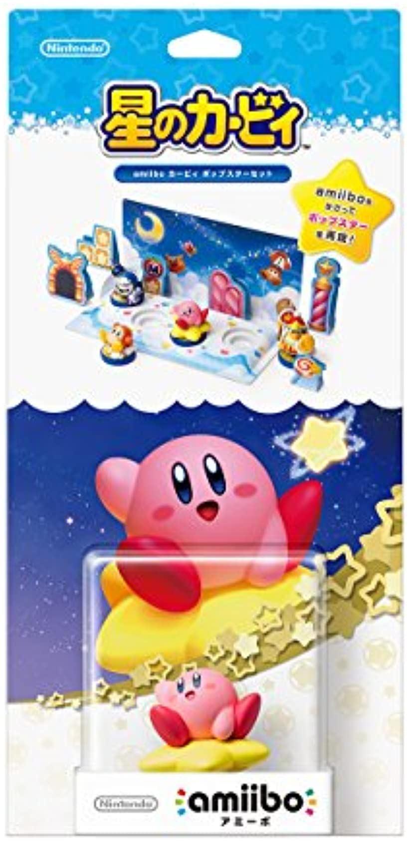 コレクション, フィギュア amiibo NVL-N-ALAA(Nintendo 3DS)