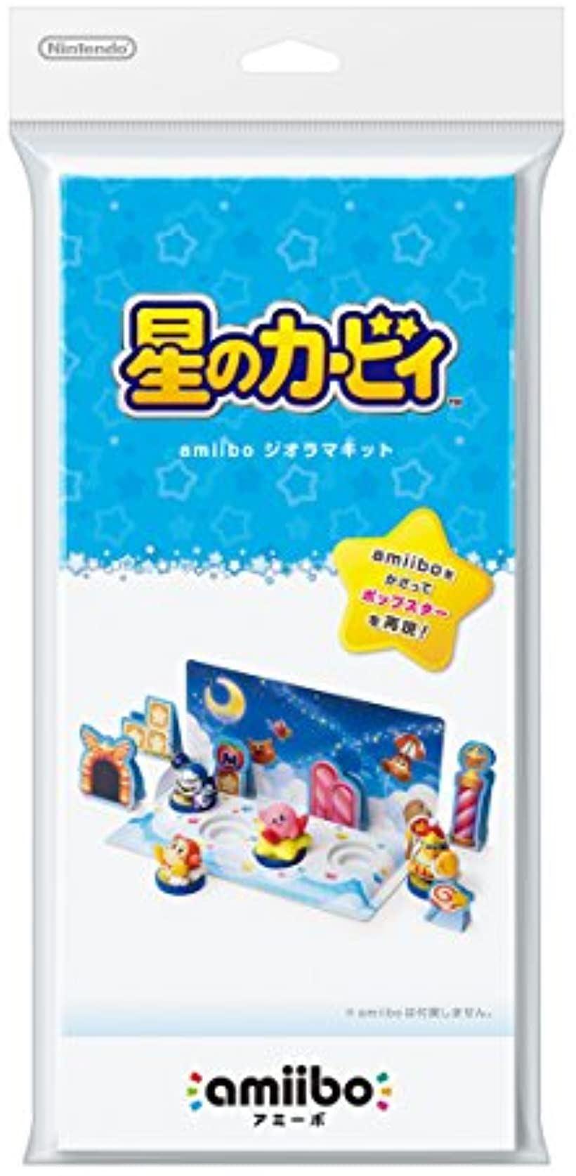 Nintendo 3DS・2DS, 周辺機器 amiibo (Nintendo 3DS)