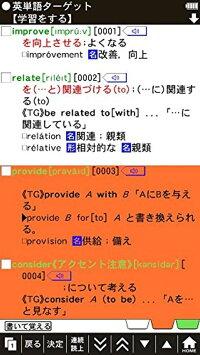 カラ—電子辞書Brain中学生モデルブルー系PW-SJ3-A_4