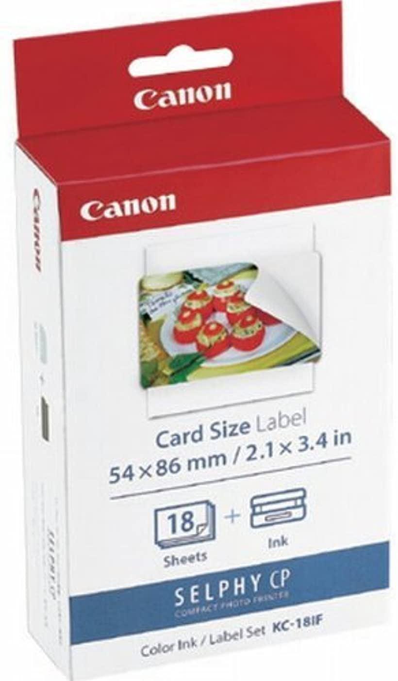 Canon KC-18IF カラーインク/フルサイズラベルセット[CNM7741A001]画像