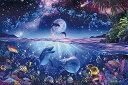 2016ピース 光るジグソーパズル パズルの超達人 ラッセン 星に願いを ベリースモールピース 50x75cm 23-707(本体サイズ:50x75cm)