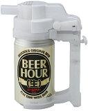 ビールアワー クリアホワイト 150419(ホワイト、白, 幅7x奥行14x高さ16.5〜21cm)