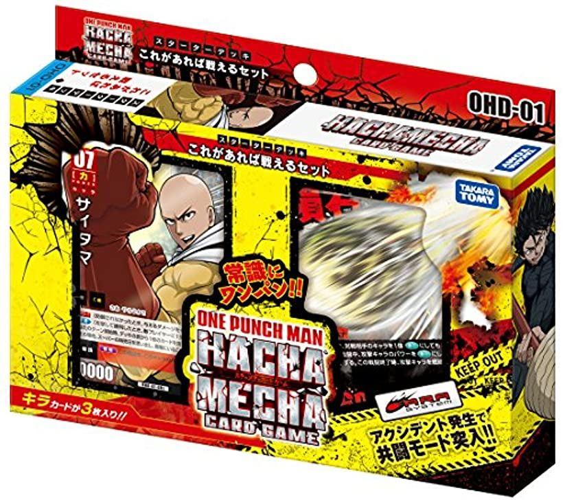ファミリートイ・ゲーム, カードゲーム  OHD-01 ONE PUNCH MAN 160330