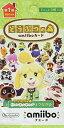 どうぶつの森amiiboカード 第1弾 3枚入りパック Nintendo DS[NVL-101](Nintendo 3DS)