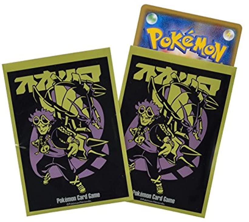 トレーディングカード・テレカ, トレーディングカードゲーム  SECRET TEAMS