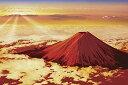 1000ピース ジグソーパズル 金雲赤富士 50x75cm 12-052