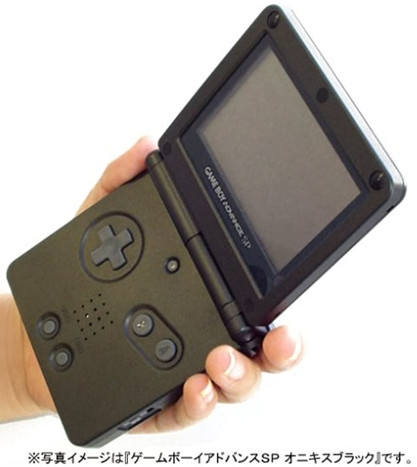 ゲームボーイアドバンスSP プラチナシルバー メーカー生産終了[ニンテンドーDS](ゲームボーイアドバンスSP プラチナシルバー, Game Boy Advance)