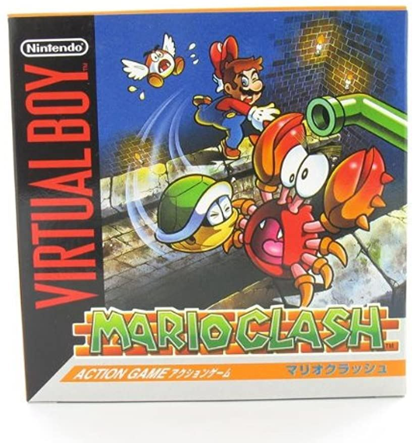 テレビゲーム, その他  (Virtual Boy)