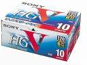 VHSビデオテープハイグレード120分1...