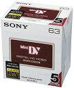 ミニDVカセット テープ[5DVM63HD]
