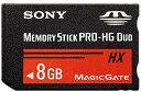 メモリースティック PRO-HG デュオ 8GB MS-HX8B T1[MSHX8B]
