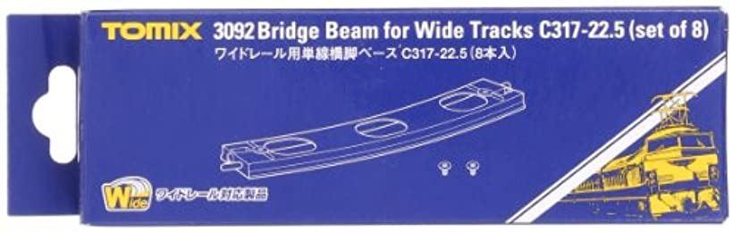 TOMIX Nゲージ ワイドレール用 単線橋脚ベースC317-22.5 8本入 鉄道模型用品 3092