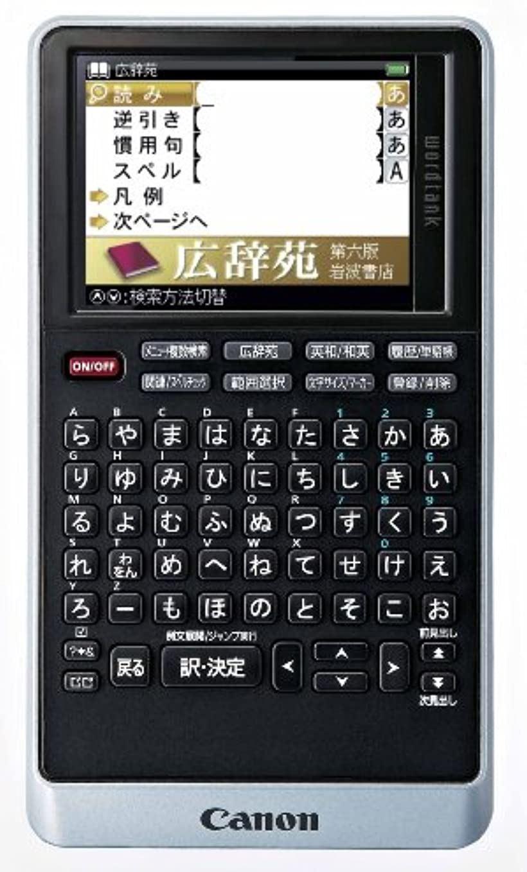 Canon 電子辞書 WORDTANK S510 薄型コンパクトモデル 全5コンテンツ 「広辞苑 第六版」「百科事典 マイぺディア」収録 USBバスパワー搭載 2.8型カラー液晶&50音配列キー[5196B001](ブラック)