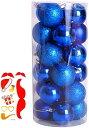 選べる全11色 クリスマス オーナメント ボール 24個セット ...