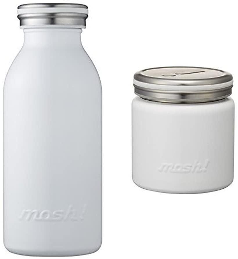 セット買い mosh. モッシュ. 水筒 真空断熱 スクリュー式 マグ ボトル 0.35L + フードポット 0.3L(ホワイト)