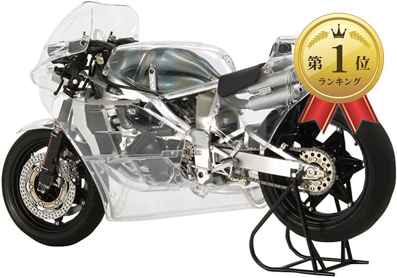 車・バイク, バイク 112 No.126 NSR 500 1984 14126300014126