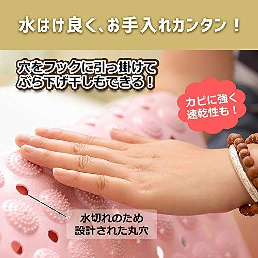 風呂マット すべり止め マッサージ 転倒防止 吸盤付き 水はけ 断熱 浴室 安全(ピンク)