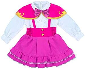 魔法つかいプリキュア. 魔法学校 制服 キッズコスチューム 女の子 100cm