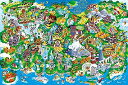 1000ピース ジグソーパズル めざせ.パズルの達人 日本ランドマーク 50x75cm 11-493(50x75cm)