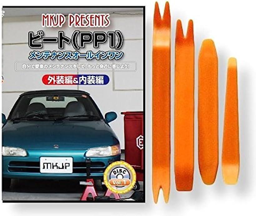 メンテナンス用品, その他  PP1 DVD 4 HONDA C094