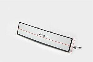 ルームミラー車用視野拡大曲面鏡クローム240mmブラックフレーム_4