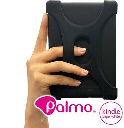 PalmoKindle Paperwhite / マンガモデル 第7世代 パルモ ケース 保護カバー グッドデザイン賞 落下 防止 耐衝撃 超軽量
