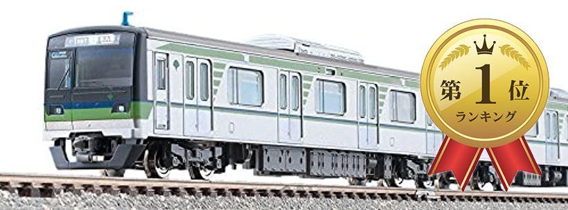 TOMIX Nゲージ 東京都交通局10-300形 4次車 新宿線 基本セット 鉄道模型 電車 98610
