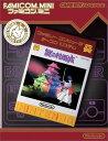 ファミコンミニ 謎の村雨城 AGB-P-FNMJ(Game Boy Advance)
