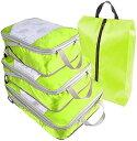 旅行 圧縮バッグ 4点セット トラベル 圧縮袋 トラベルポーチ 収納 ファスナー 大容量 衣類 仕分け 軽量 撥水 出張 整理 ダブルジップ シューズ袋(グリーン)