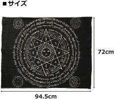 大判タロットクロス95cmタロット占いタペストリー猫ホロスコープ占星術BLACK-2_1