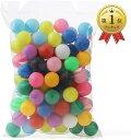 ピンポン玉 娯楽用 卓球ボール 収納袋付き プラスチック 無地 カラフル 100個(08 カラフル x 100個, 40mm)