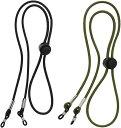 メガネ ずれ落ち防止 スポーツ用 メガネチェーン ストラップ ロープ 調節可能 ブラック + アーミ