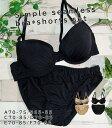 レディース ブラ ブラジャー ショーツ 上下 セット 下着 女性 女性下着ブラジャーショーツセット黒 女用 刺繍ブラ 黒下着セット タイプ リラックス ブラジャーパンツ黒 魅力的な らくらく 黒の下着 下着おおきいサイズ(ブラック, F75) 2