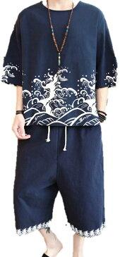 メンズ 綿麻 上下セット セットアップ サルエルパンツ 部屋着 シンプル ジャージ スウェット トレーニングウェア へそ出し ゆったり れでぃーす オリジナルス b系 大きいサイズ kidstシャツ 160 150 110(ネイビー, XL)