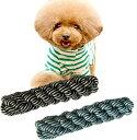 犬おもちゃ 玩具 噛む 投げる ロープ ストレス ストレス解消 ペット 中型犬 大型犬 2本セット 紺ミックス(ピンク)