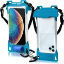 防水ケース スマホ用 iPhone12 Pro Max mini iPhoneSE XR XS 8Plus 6.7インチまで全機種対応 エアポンプ搭載 Face ID IPX8 完全防水(ブルー)