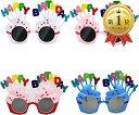 【取寄品】 パーティーグラス サンタハット 【 仮装 おもしろメガネ 小物 変装グッズ クリスマス 面白 コスプレ 眼鏡 】