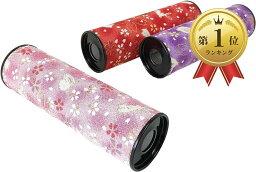 万華鏡 3個セット ちりめん 日本製 懐かし玩具 子供 うさぎ柄 桜柄 おもちゃ 民芸品(ピンク、赤、紫)